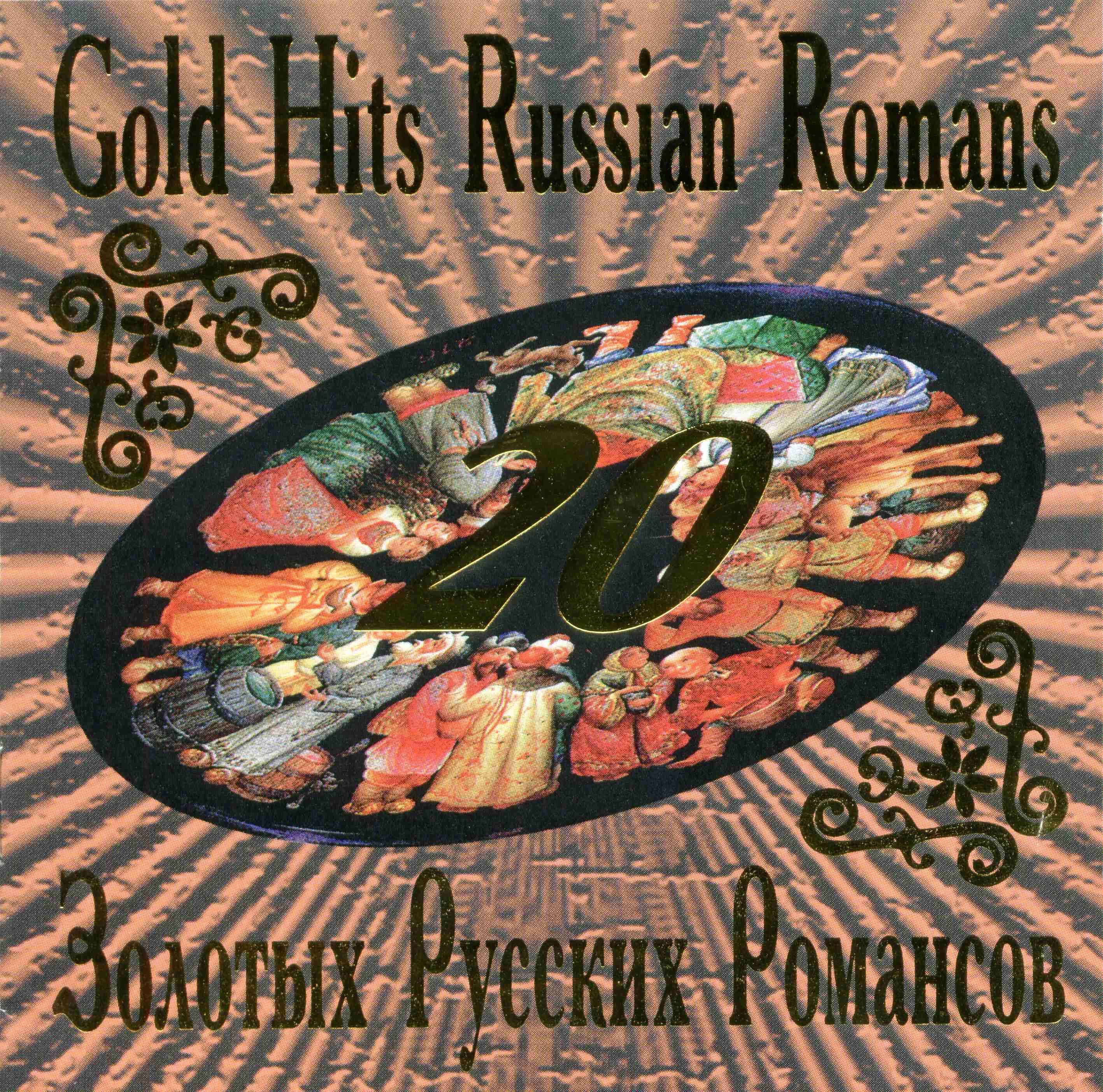 Gold hit russian romans001