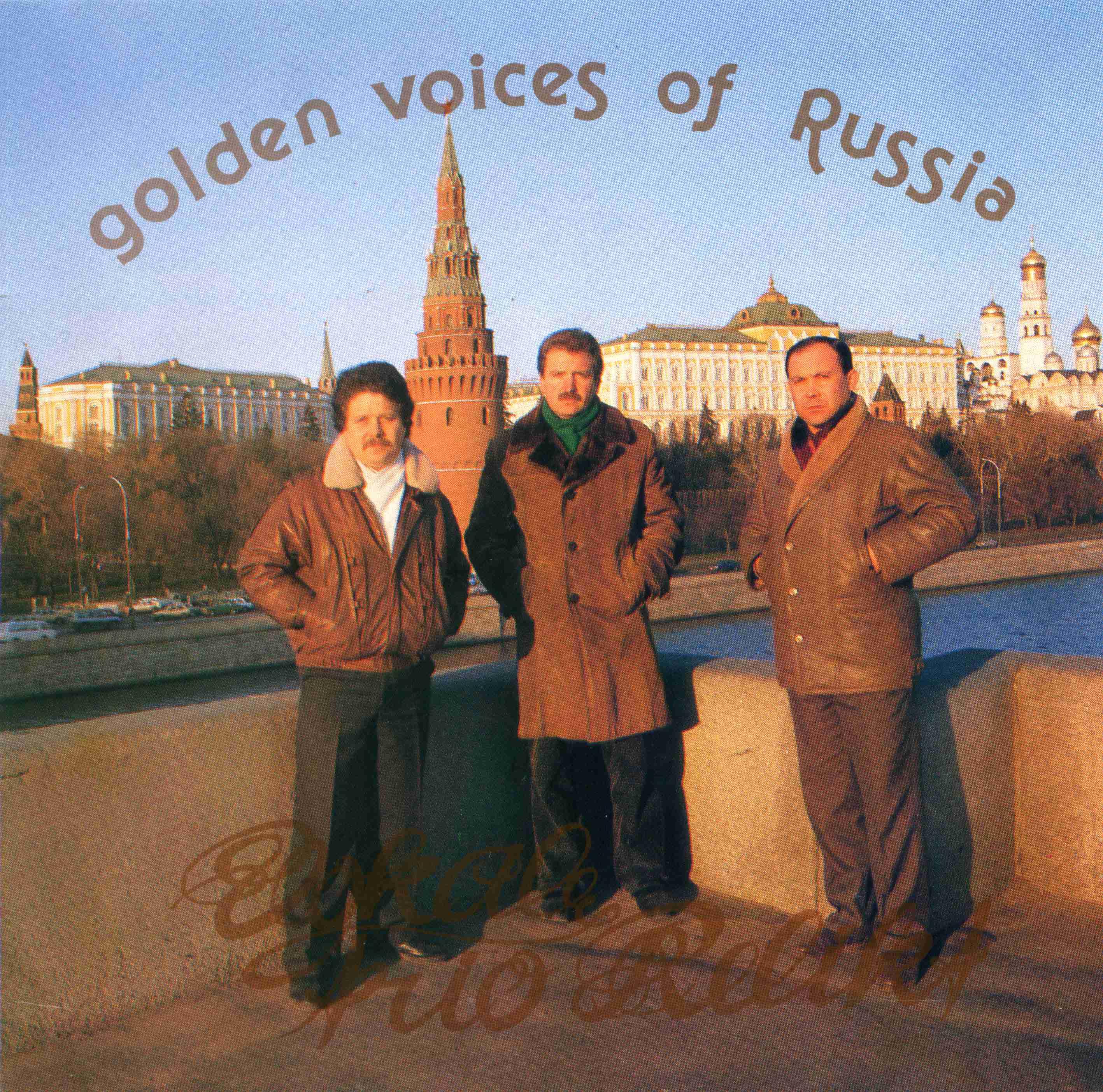 Golden voices of Russia001